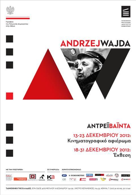Andrzej Wajda 02