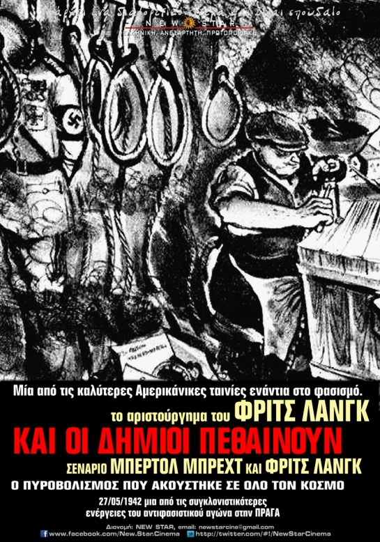 Hangmen Also Die! (1943) 02