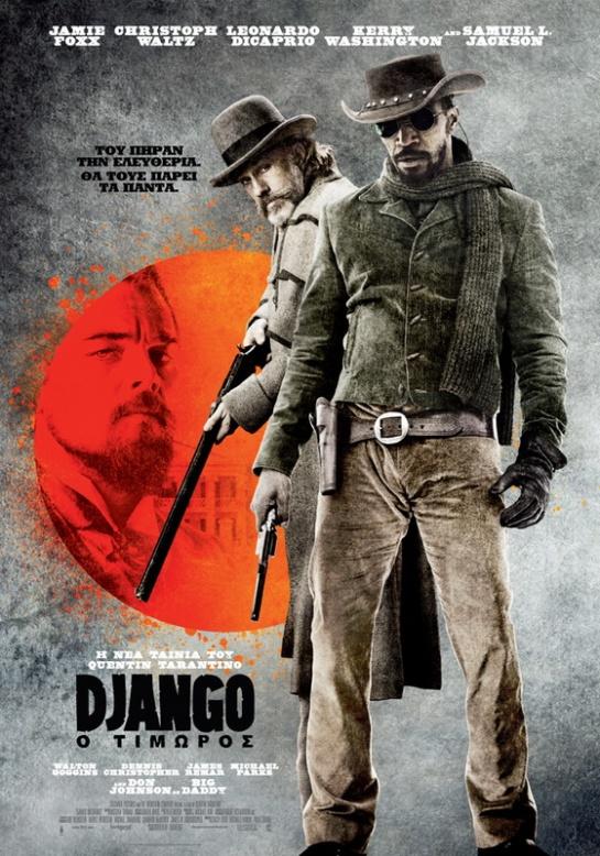 DJANGO poster_70x100cm