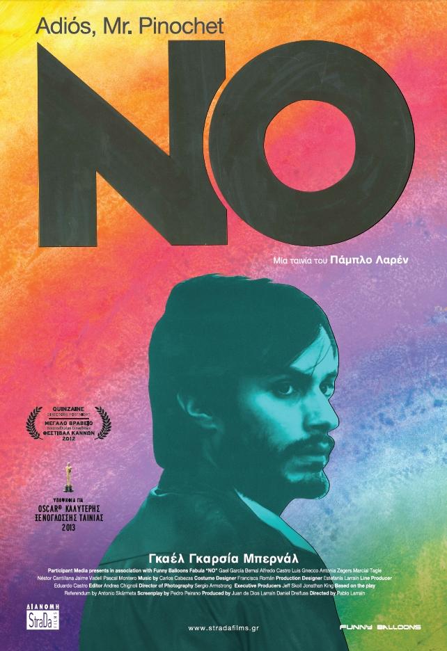No (2012) 02