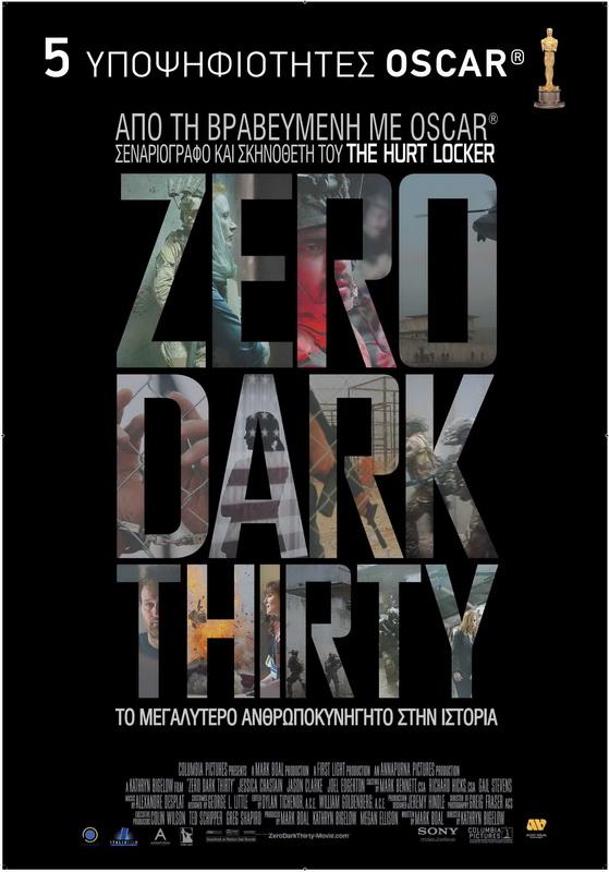 Zero Dark Thirty (2012) 02