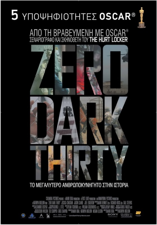 Zero Dark Thirty (2012) 02
