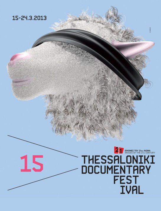TDF15 - poster