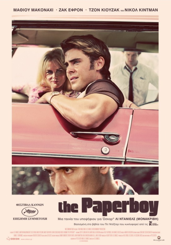 The Paperboy (2012) 02