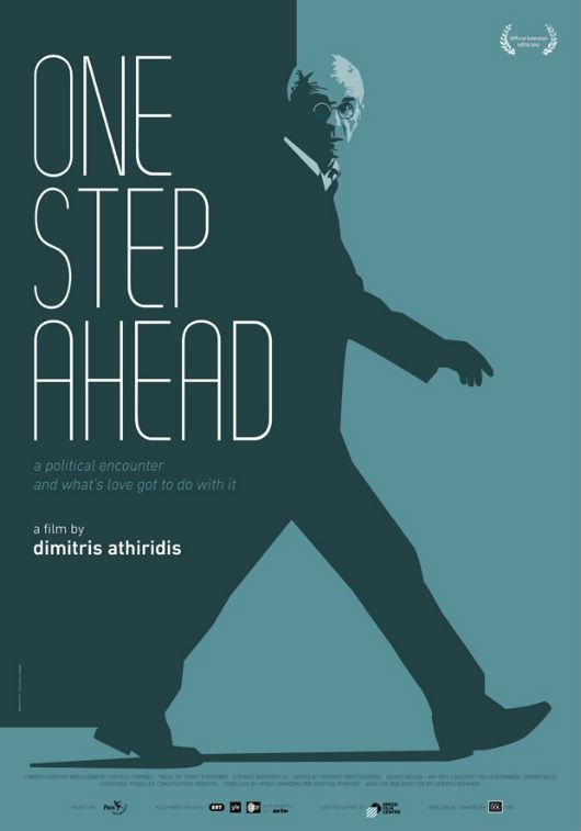 Ένα Βήμα Μπροστά (2012) 02