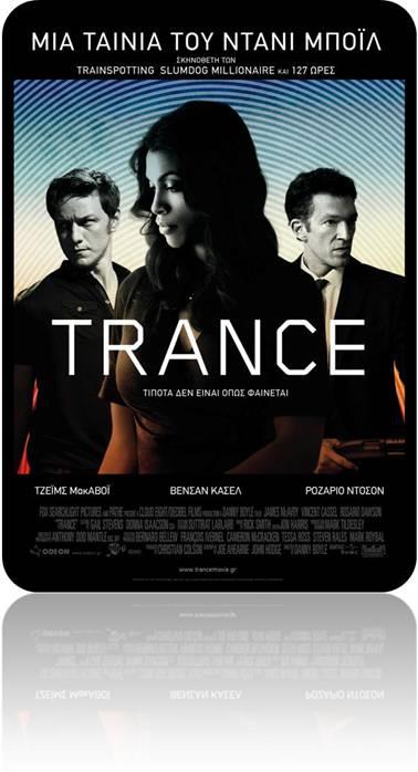 Trance (2013) 02
