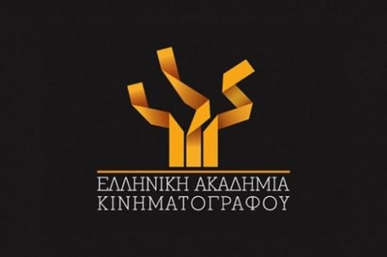 Ελληνική Ακαδημία Κινηματογράφου 01