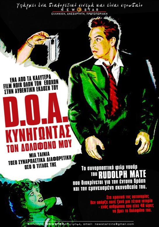 D.O.A. (1950) 01