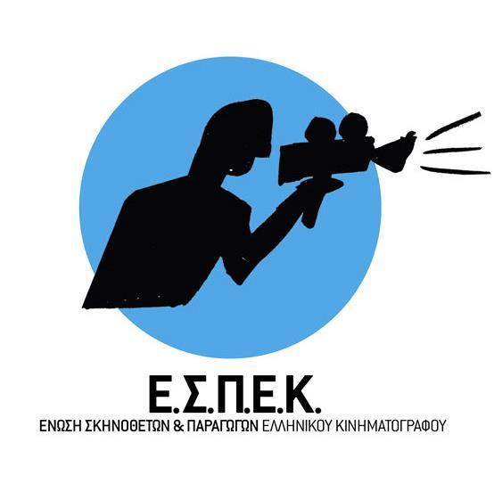 ERT - Cinema 01