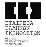 ERT - Directors 02