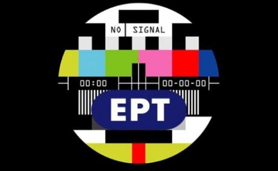 ERT - MicroFilms 01