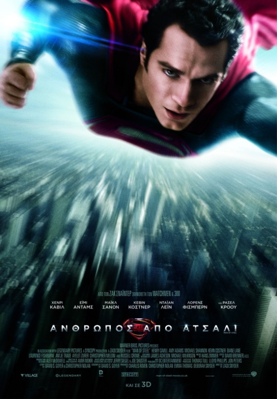 Man of Steel (2013) 01