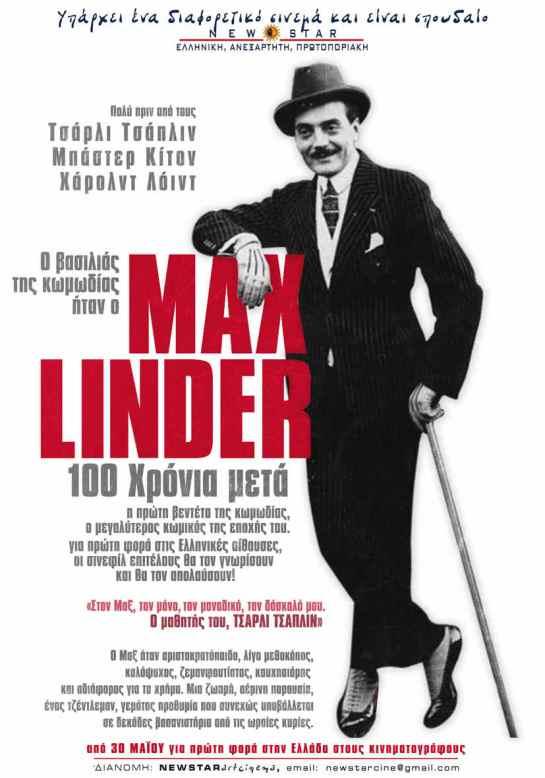 Max Linder 00