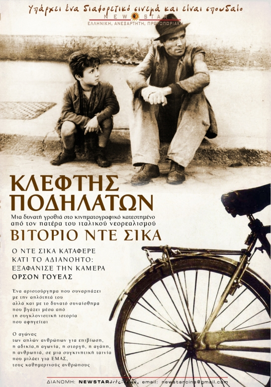 Bicycle Thieves (1948) 00