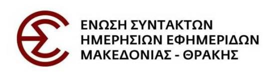 Ταινιόραμα στη Θεσσαλονίκη 02