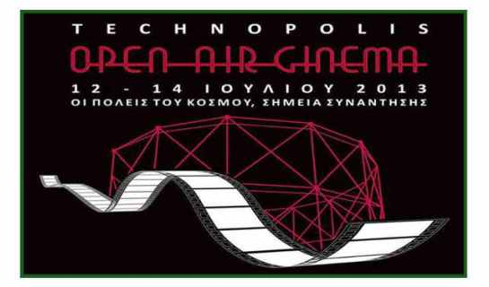 Open Air Cinema 02