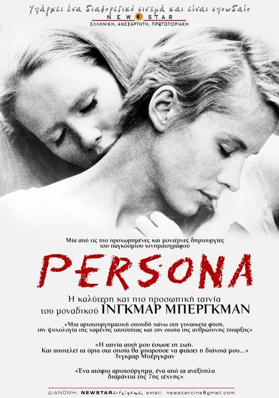 Persona (1966) 01