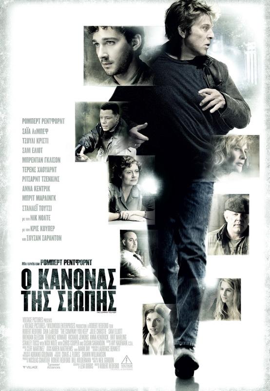 The Company You Keep (2012) 01