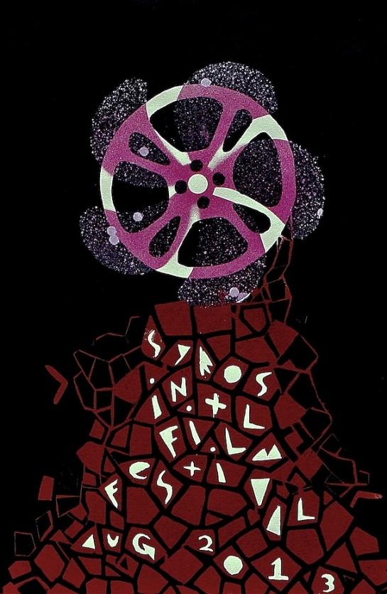 1o Φεστιβάλ Κινηματογράφου Σύρου 01