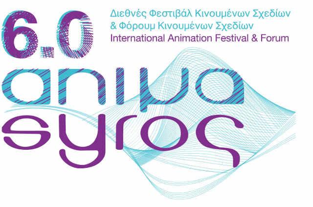 AnimaSyros 6.0 - 03