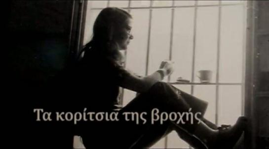 Αλίντα Δημητρίου 03