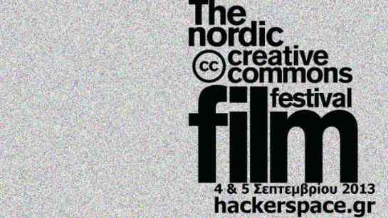 Φεστιβάλ Creative Commons 00