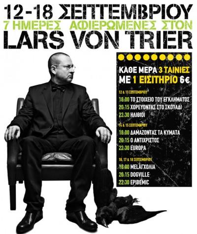 Lars Von Trier 01