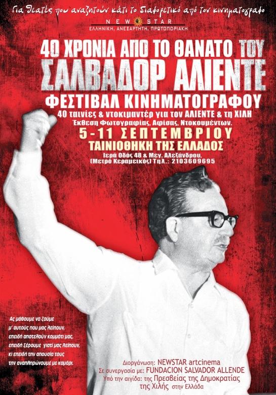 Salvador Allende 01