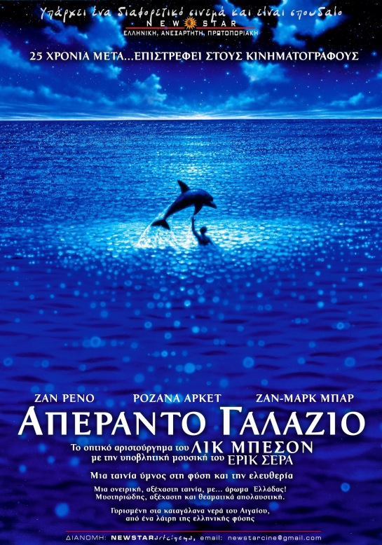 The Big Blue (1988) 01