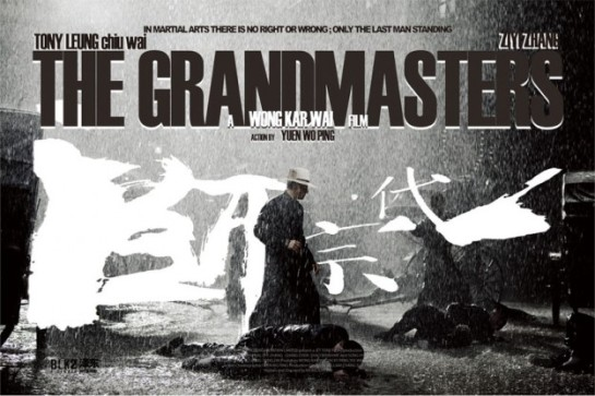 The Grandmaster (2013) 03