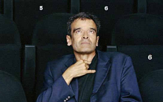 7ο Φεστιβάλ Πρωτοποριακού Κινηματογράφου - Χαρούν Φαρόκι
