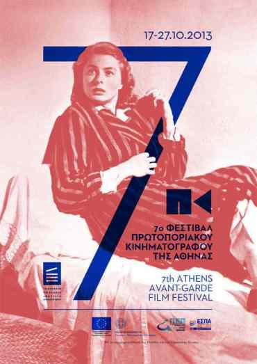 7ο Φεστιβάλ Πρωτοποριακού Κινηματογράφου 08