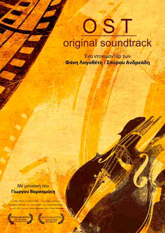 OST: Original Soundtrack (2012) 01
