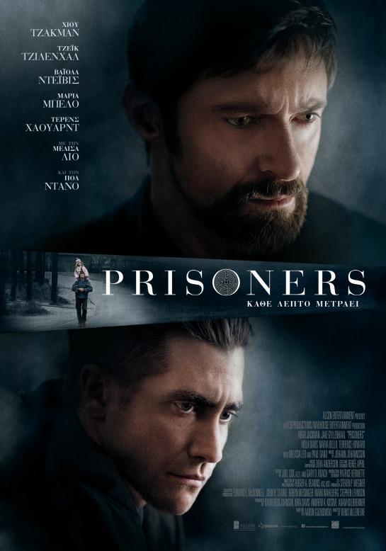 Prisoners (2013) 00