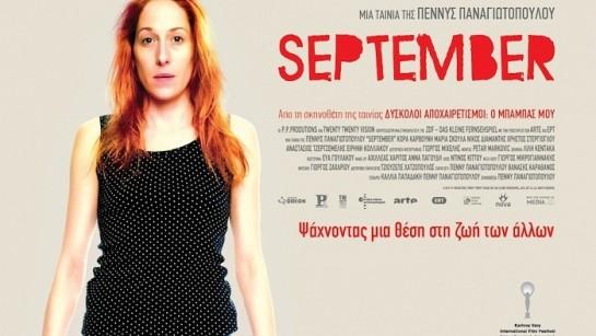 September (2013) 07