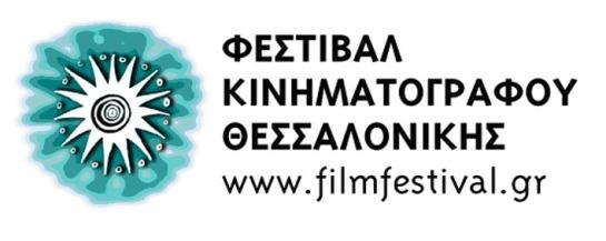 Tiff54 - 03 Ελληνικές Ταινίες