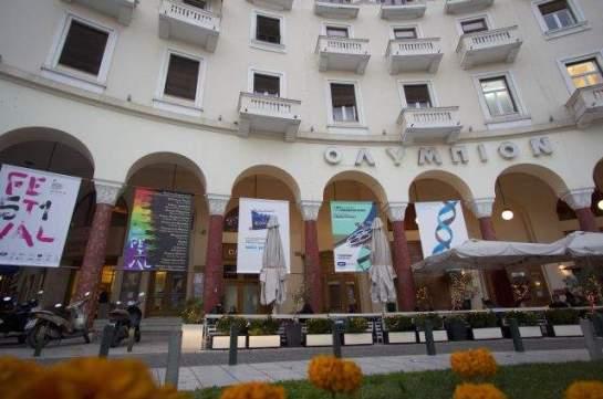 Tiff54 - Ματιές στα Βαλκάνια 01