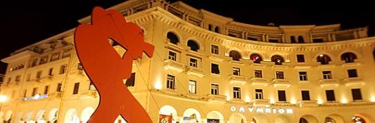 Tiff54 - Ματιές στα Βαλκάνια 02