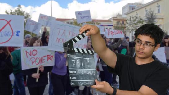 16οΦεστιβάλ Κινηματογράφου Ολυμπίας 11