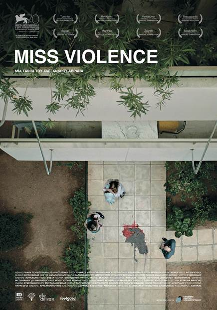 Miss Violence (2013) 01