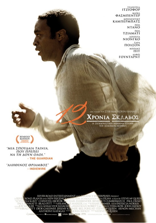 12 Years a Slave (2013) 01