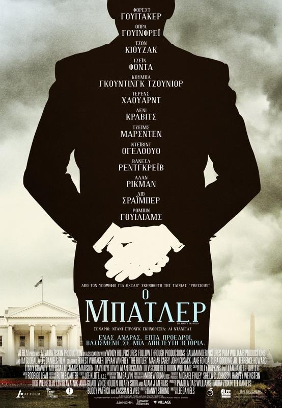 The Butler (2013) 02