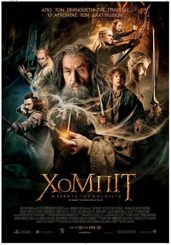 The Hobbit 2 (2013) 01