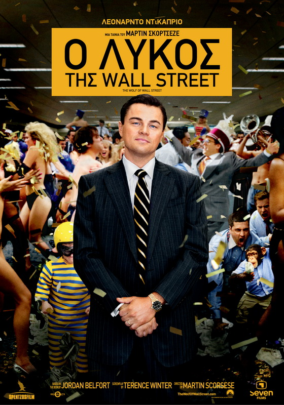 The Wolf of Wall Street (2013) 01