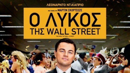 The Wolf of Wall Street (2013) 02