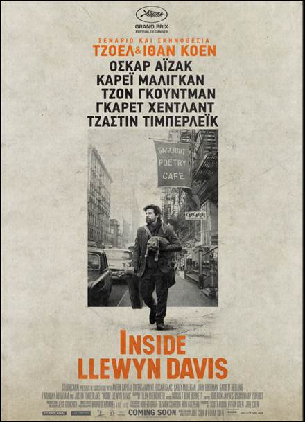 Inside Llewyn Davis (2013) 00