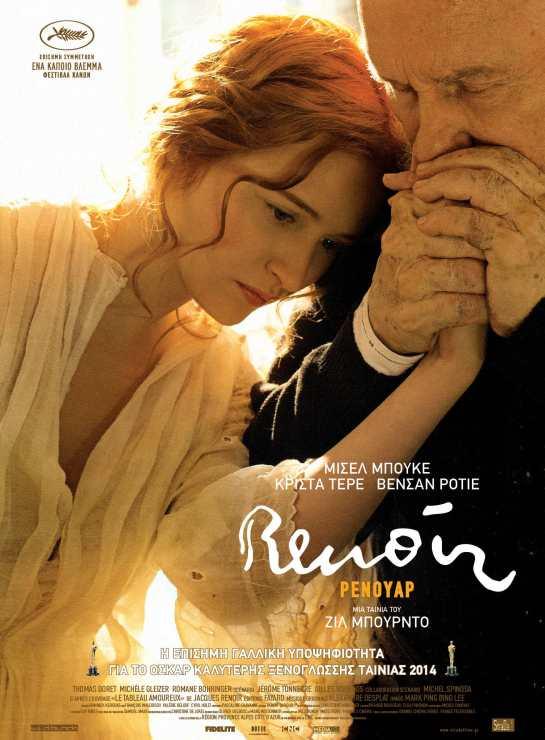 Renoir (2012) 02