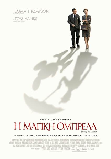 Saving Mr. Banks (2013) 01