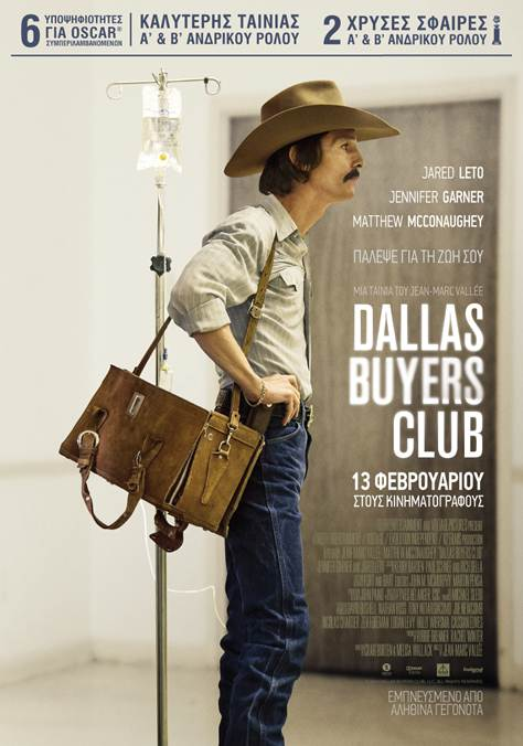 Dallas Buyers Club (2013) 01