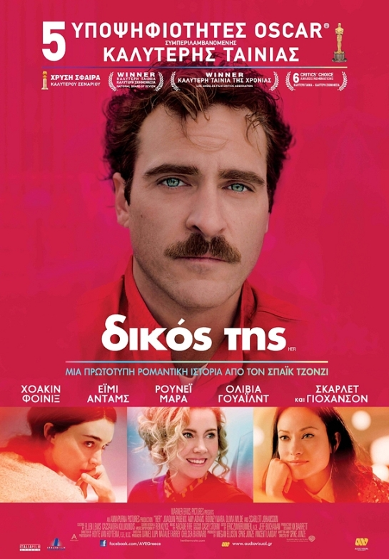 Her (2013) 01
